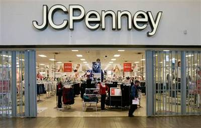 jcpenney coupon  home sale  save 30 60    up to  15 off purchases